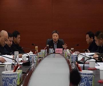 我市召开市政府第十八次常务会议