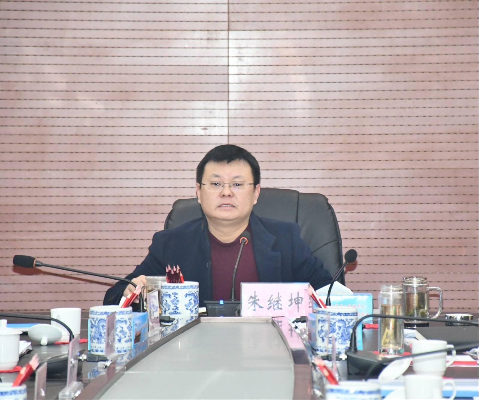 市委副书记、市长朱继坤主持召开市政府第27