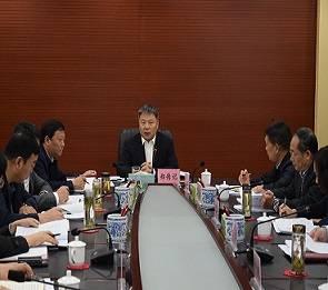 市委副书记、市长郑传记主持召开市政府第十