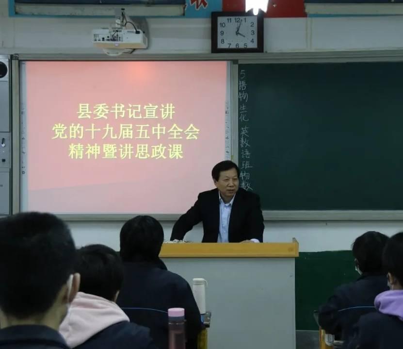 市委书记刘金宇到南宫中学为师生讲思政课