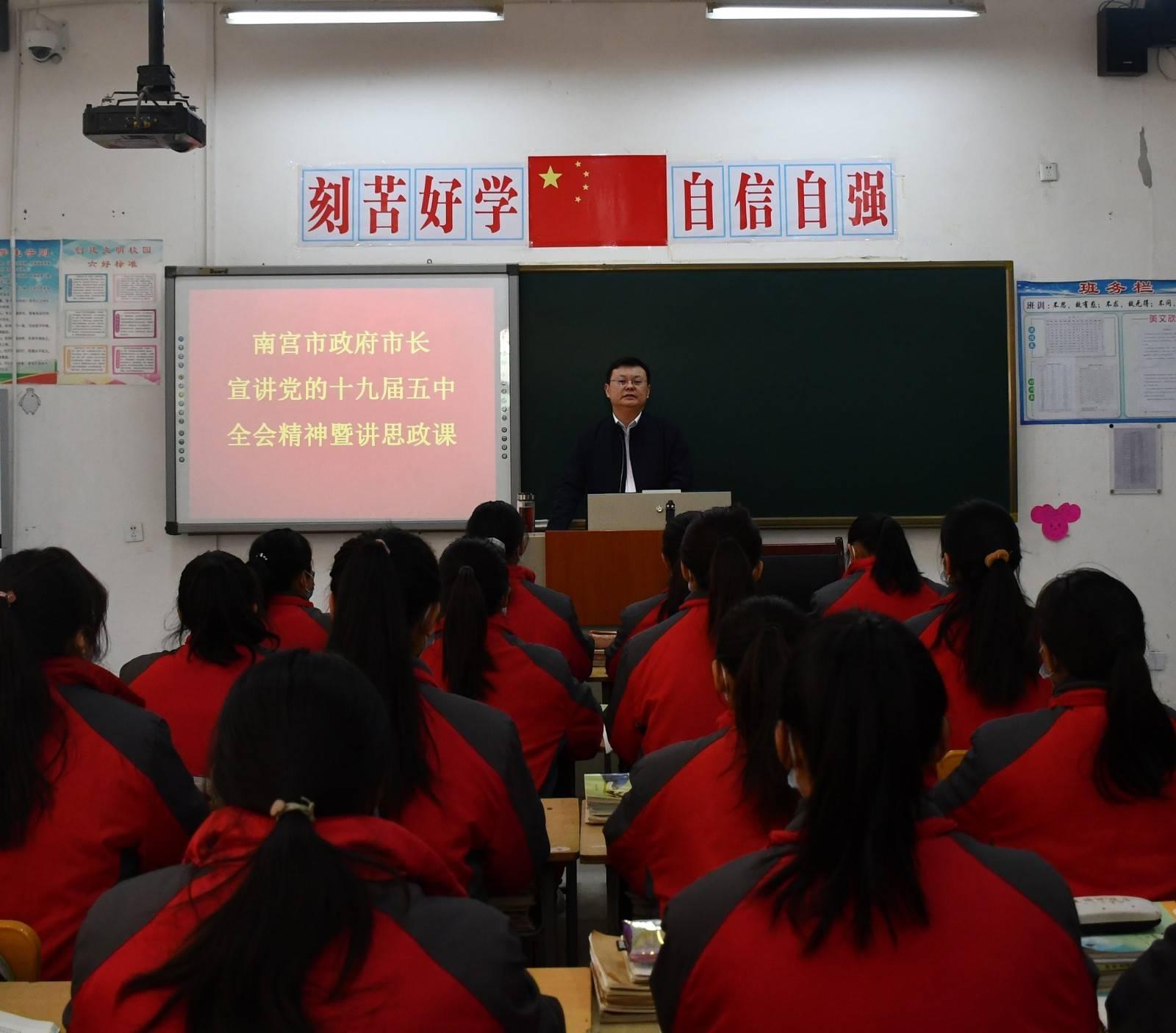 朱继坤市长到市职教中心讲思政课